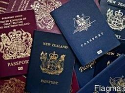 Получи официально паспорт ЕС - гражданство ЕС за 21 день! - фото 2