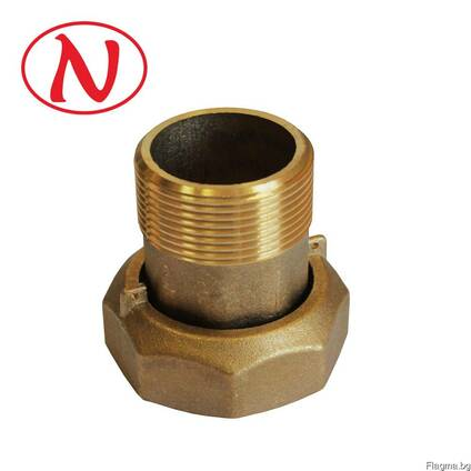 "Brass water meter coupling set - 1 1/4"" /С"