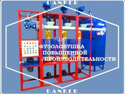 Филтър за предварително очистване на растителни масла. Данкер