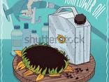 Масло подсолнечное - фото 1