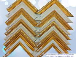 Picture frame wholesale