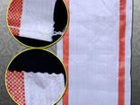 Polypropylene and polyethylene bags - photo 5