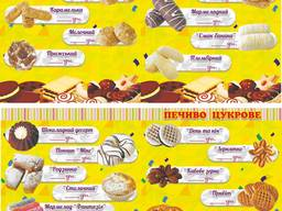 Продам Оптом:Пряники, кексы, печенье-Долгос-ое - Партнерство - photo 2