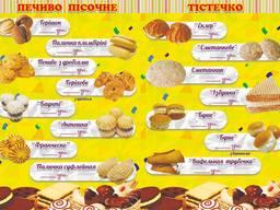 Продам Оптом:Пряники, кексы, печенье-Долгос-ое - Партнерство - photo 3