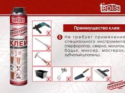 Строительный клей для теплоизоляции Teplis Spiderweb 1000мл - фото 5
