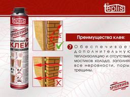 Строительный клей для теплоизоляции Teplis Spiderweb 1000мл - photo 6