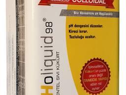 Sulpholiquid 98 (Colloidal Liquid Sulfur)